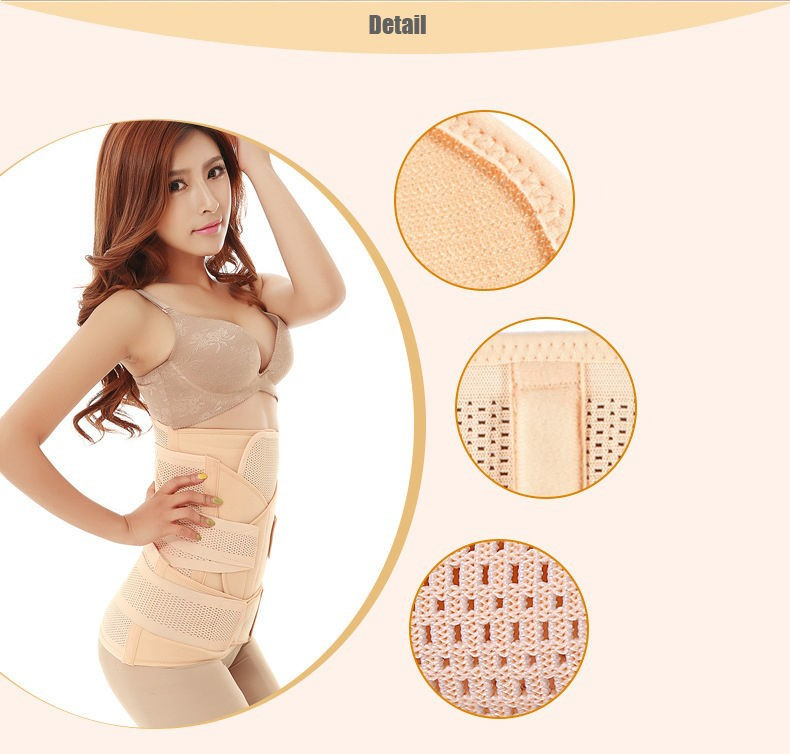 P531 C Section Waist Training 3 In 1 Recovery Abdominal